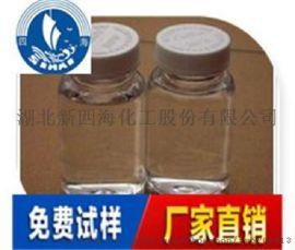 湖北厂家供应氧化镁粉防潮用树脂,纯硅树脂