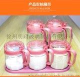 廚房用品 調料盒 套裝 玻璃調味罐 鹽罐糖罐調料罐調味盒 調料瓶