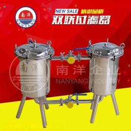 不锈钢袋式过滤器 卫生加压过滤固液分离过滤设备