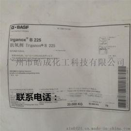 (CIBA)复合抗氧剂B225   抗氧剂IRGANOX B 225