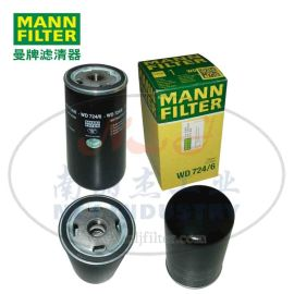 MANN-FILTER(曼牌滤清器)机油过滤器WD724/6