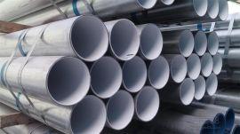 百色钢塑复合管米价优惠就找广西熙隆管业有限公司
