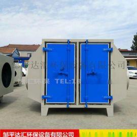 活性炭吸附装置工业活性炭废气净化器有机气体VOC吸附箱环保箱