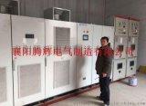 高压变频柜厂家为您介绍10KV高压變頻器的工作原理是什么
