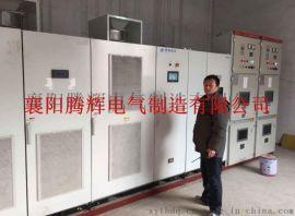 高壓變頻櫃廠家爲您介紹10KV高壓變頻器的工作原理是什麼