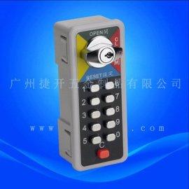 JK3000 机械锁 机械密码锁 转舌锁 售卖机锁 贩卖机锁