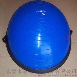 制造商直批加强底座波速球