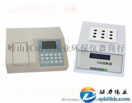 COD检测仪,DL-500型COD速测仪哪家产品质量高