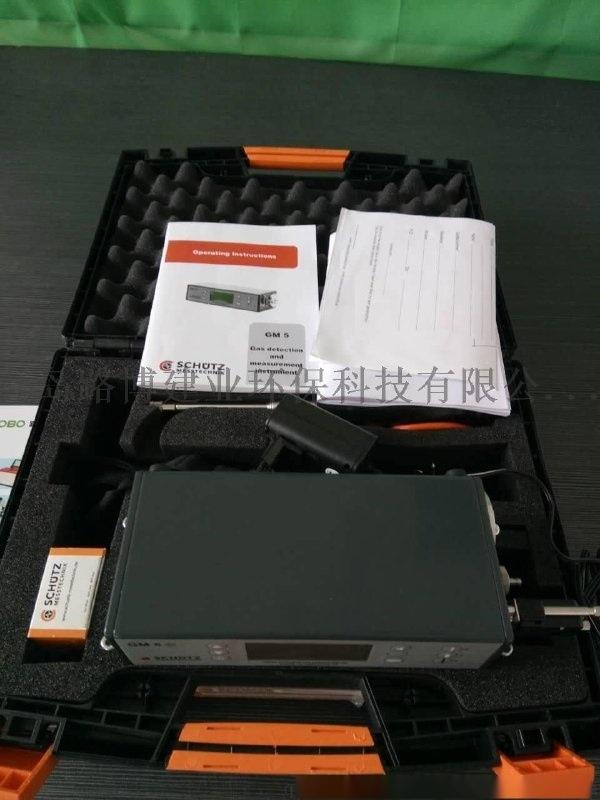 歐洲進口舒賜多功能氣體泄漏檢測儀GM5