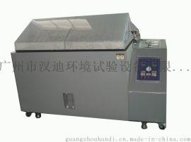 专注盐雾试验箱研发生产20余年|广州汉迪二氧化硫盐雾腐蚀试验箱