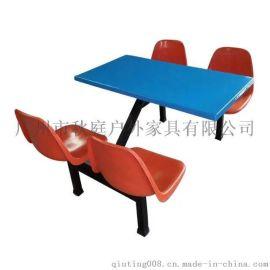 室内休息椅 步行街休息椅   饭堂休息椅报价