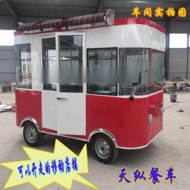 山东天纵电动小吃房车保温送餐车电动烧烤车美食车