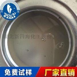 耐高温涂料用丙烯酸改性有机硅树脂