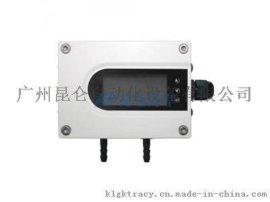厂价直销包邮昆仑海岸JYB-DW系列扩散硅微差压变送器(传感器)