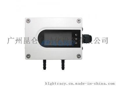 廠價直銷包郵崑崙海岸JYB-DW系列擴散矽微差壓變送器(感測器)