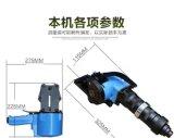 气动打包机钢带打包机铁皮带打包机 适用32mm钢带