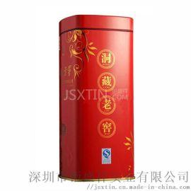 白酒铁罐定制 典藏老窖白酒马口铁包装罐