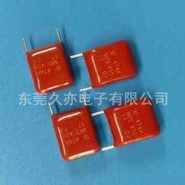 厂家直供金属化聚酯膜(安全型)电容器PFC 电容器MES474K450V