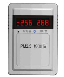持续工作时间长 MC-FCB 型 PM2.5 检测仪