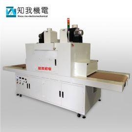 多面照射固化紫外线uv固化机