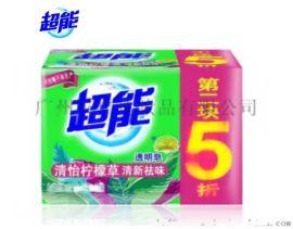供应最优质的超能洗衣皂厂家直销