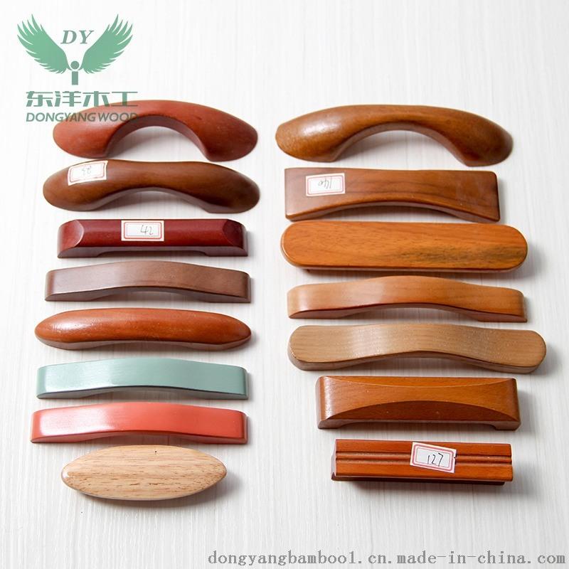 东洋木工艺 木制拉手 现代实木木拉手 抽屉木拉手