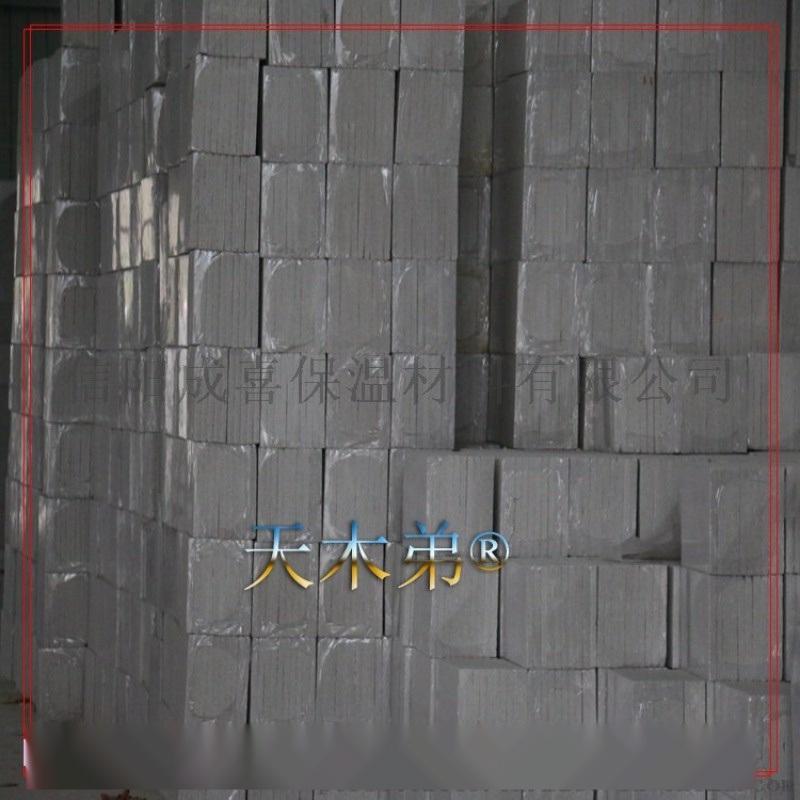 玻化微珠复合无机保温板