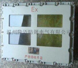 智慧溫控器防爆儀表箱