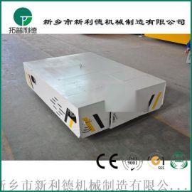 厂家直销电动平板车 80T转弯式无轨平车