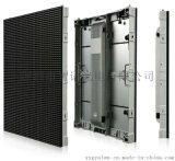 廣東LED顯示屏 智語光電 室外全綵P6.67 廠家直供