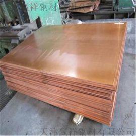 非标铜板 止水铜板 镜面铜板 厂家加工