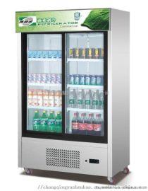 商用立式玻璃门\冷柜冰柜 超市便利店冷