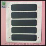 黑色硅胶垫 灰色硅胶垫 可定制