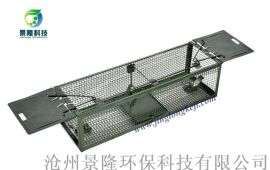 景隆JL-2012双开门捕鼠笼 连续捕鼠器