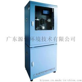 氨氮水质在线自动监测仪 水质在线自动监测仪