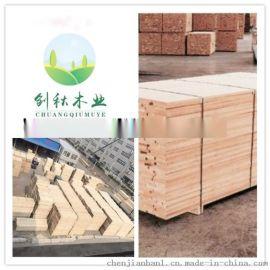 重慶建築木方木材加工廠