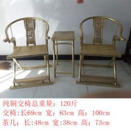 纯铜中式交椅茶几 家居办公摆件