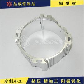 机箱壳工业铝型材电子产品外壳深加工铝型材外盖 专业厂家定制