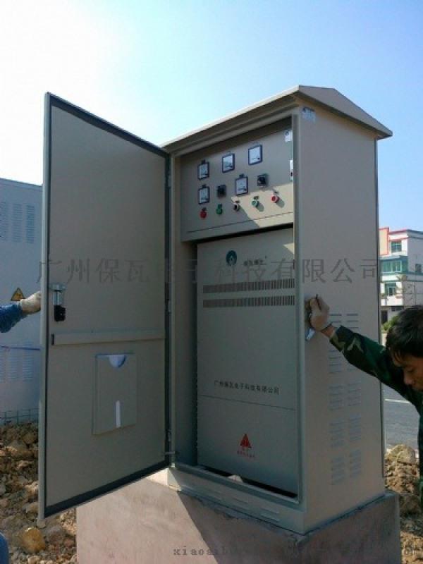 MTk2-60kva电力照明稳压调控装置
