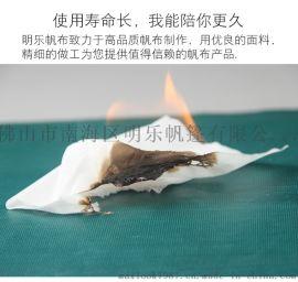 工厂装修防火布-加厚玻璃纤维-国家A级防火