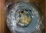 华为用户电缆 华为CC08配套设备用户电缆