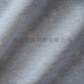 40s莫代尔拉架平纹针织面料 莫代尔棉内衣睡衣面料
