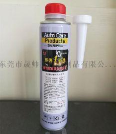 燃油系统清洗剂罐 **添加剂罐 马口铁罐 气雾罐
