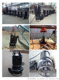 深井专用吸渣排渣泵潜水泥浆泵名列前茅