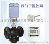 西门子电动蒸汽阀VVF53.80-100原装销售