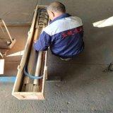 东坡精铸不锈钢深井潜水泵