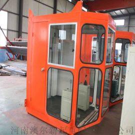 起重机司机室  大空间舒适驾驶室 司机操作控制室
