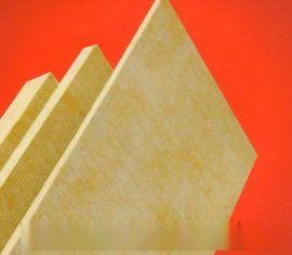 苏州**樱花岩棉板 隔墙用吸音岩棉板