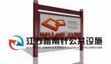 安徽淮南宣傳欄不鏽鋼製作廠家