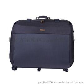 上海尼龙防水耐磨加厚大容量大衣箱旅行底部六轮订制
